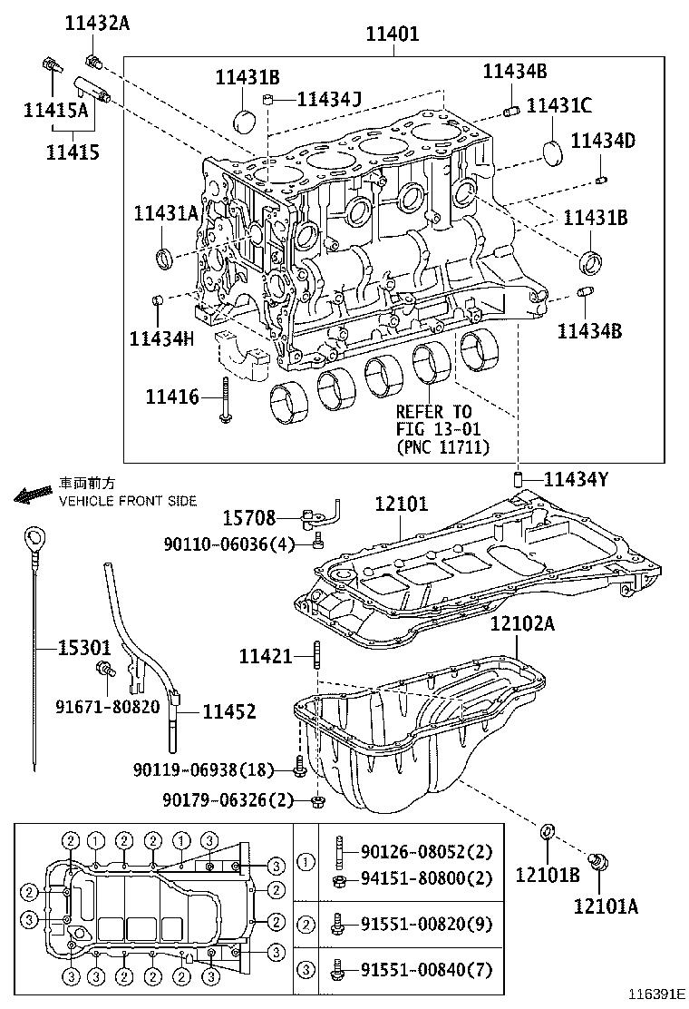 Toyota Tacoma Cock sub-assembly, water drain(for cylinder