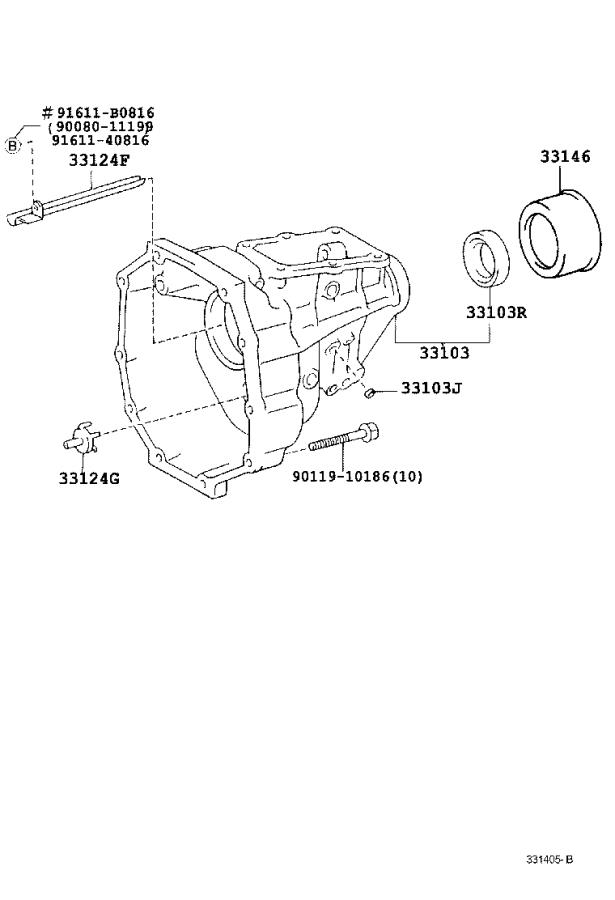 Toyota Tacoma Transfer Case Extension Housing Bearing. FOR