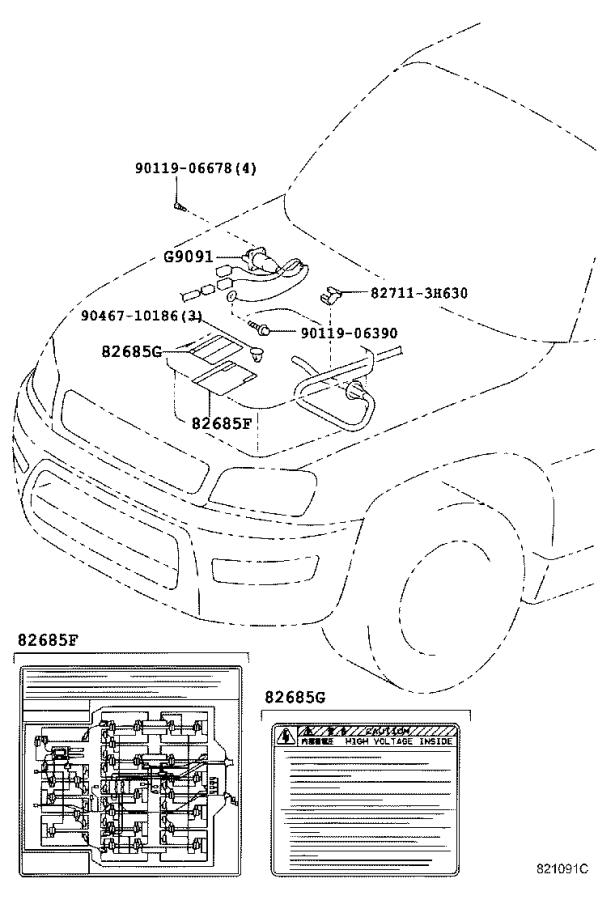 Toyota RAV4 Fuse, electric vehicle. Battery, cable