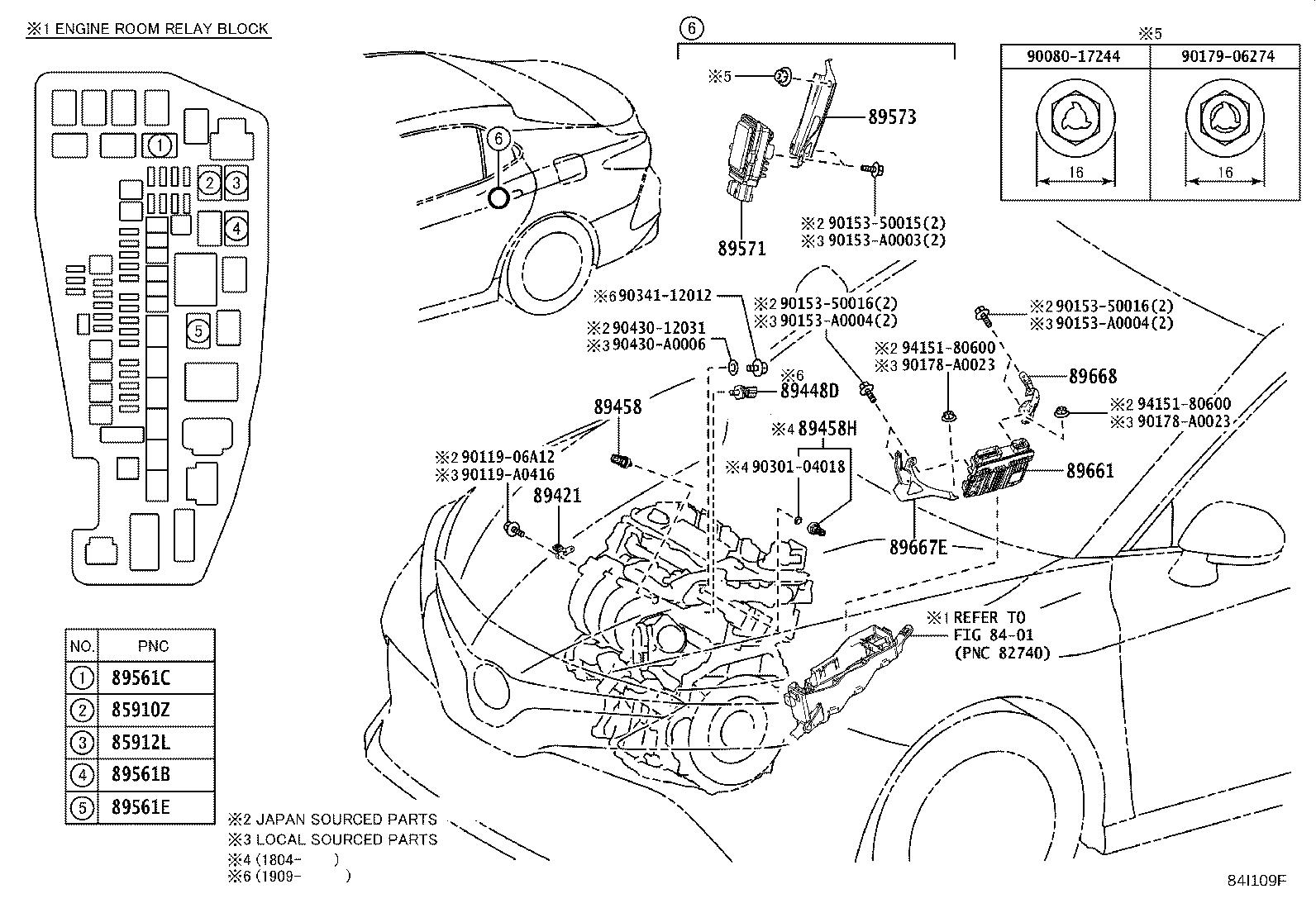 Toyota Camry Computer Engine Con Electrical
