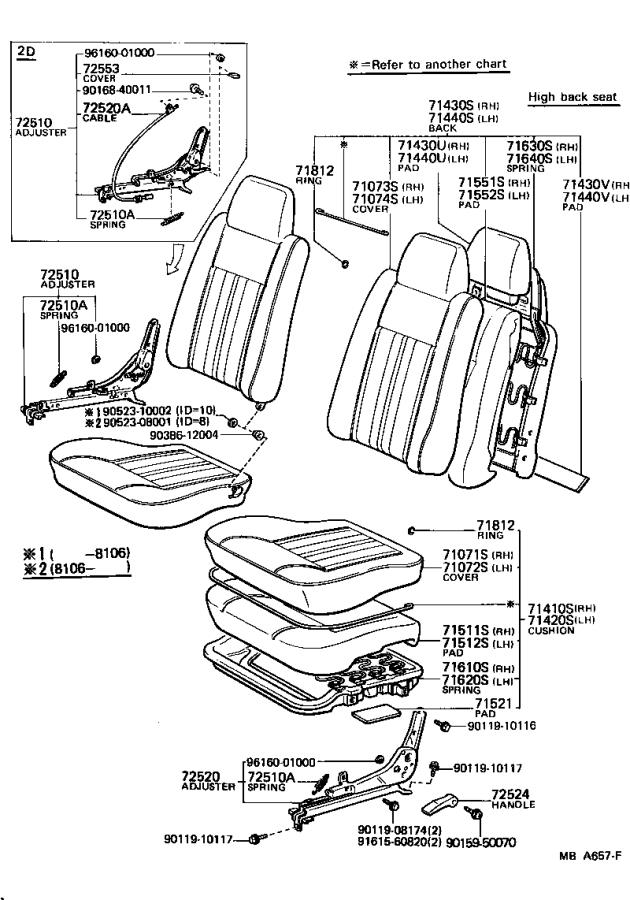 Toyota Corolla Wire, rear seat back cover. Sed, brown