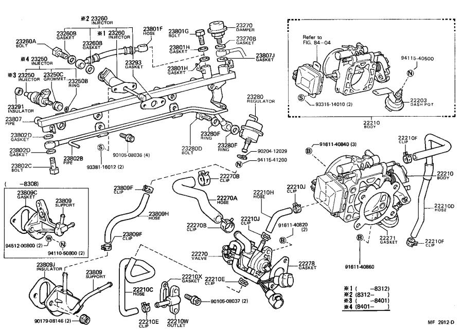 Toyota Cressida Silencer assembly. System, fuel, injection