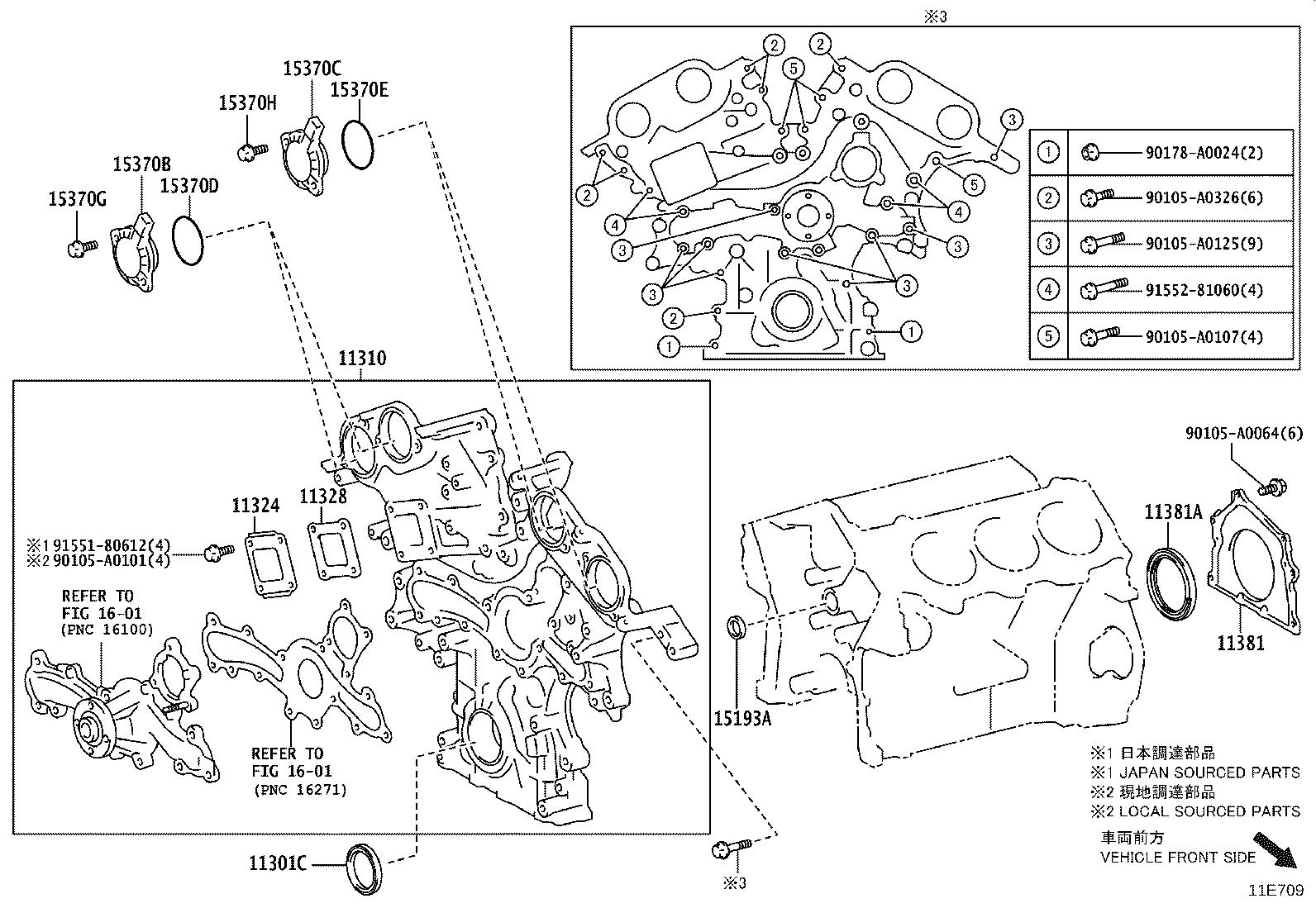 Toyota Highlander Pin Straight For Timing Chain Cover