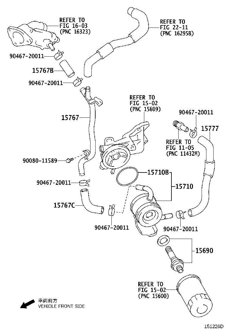 Toyota Tundra Hose, water by-pass, no. 4. Engine