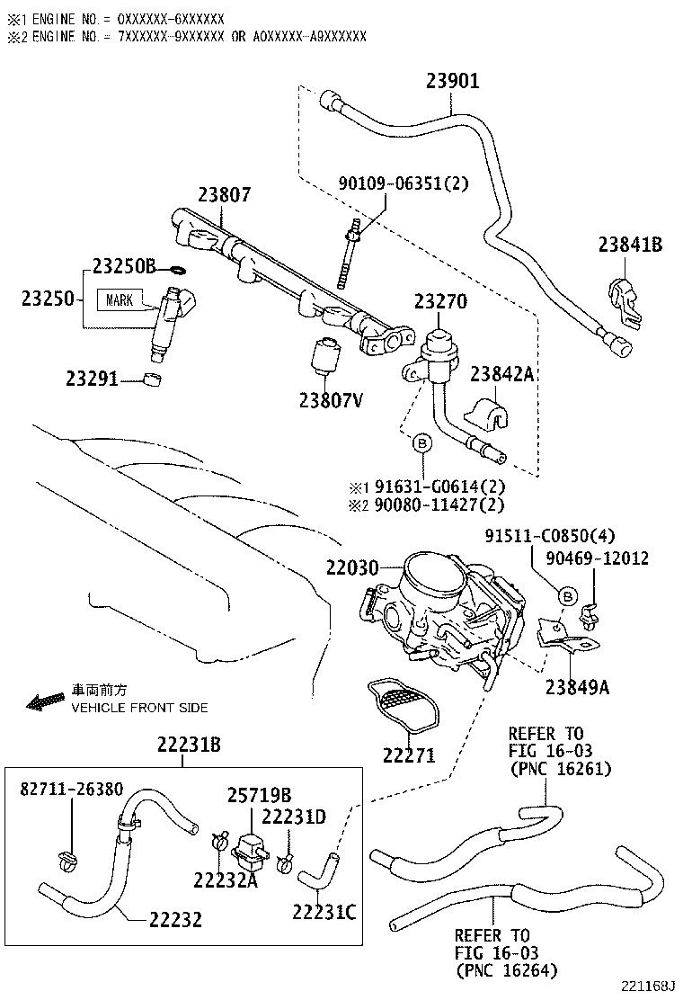 Toyota Camry Fuel Injection Throttle Body Mounting Gasket