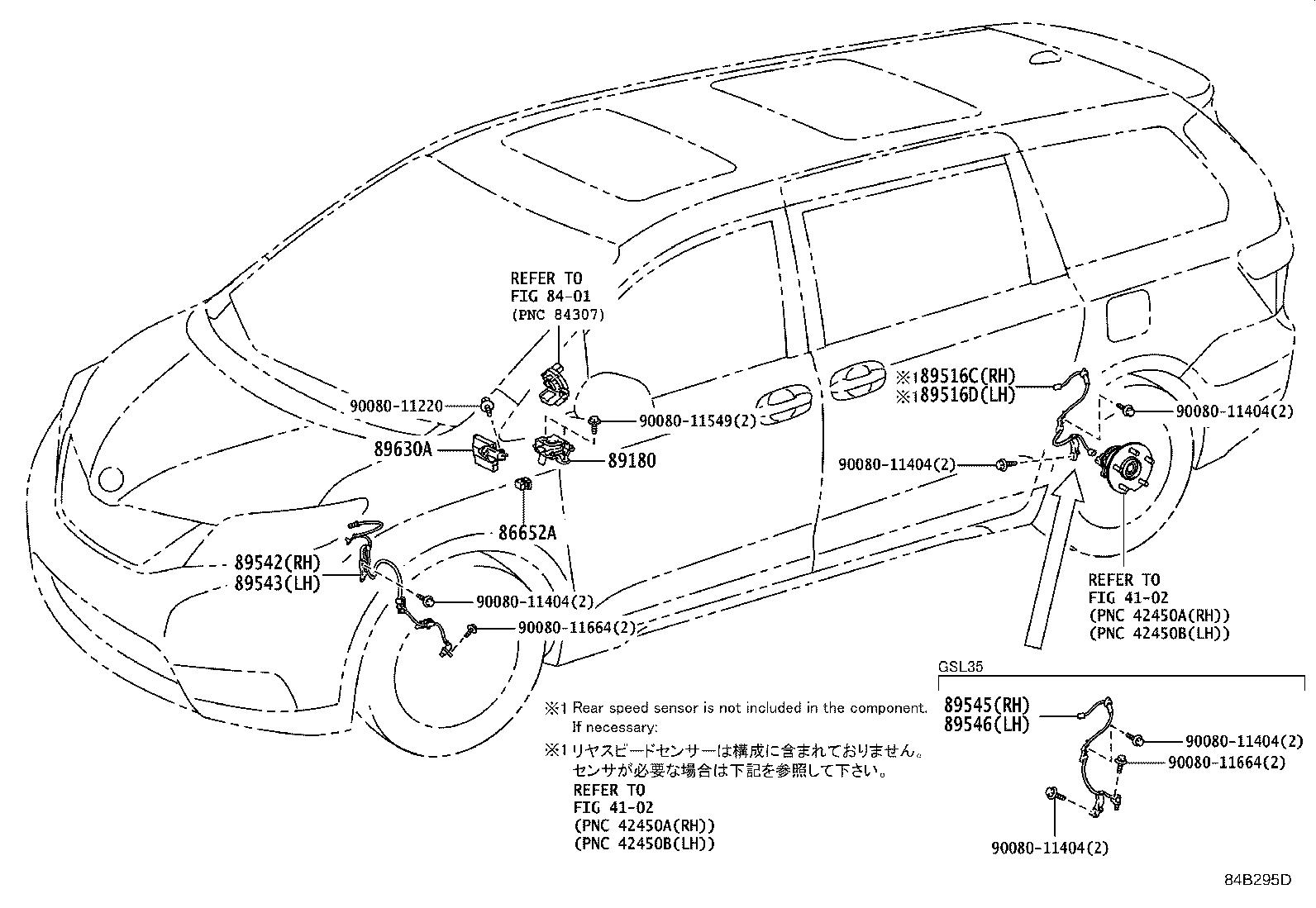 Toyota Sienna Wire, skid control sensor, right. Electrical