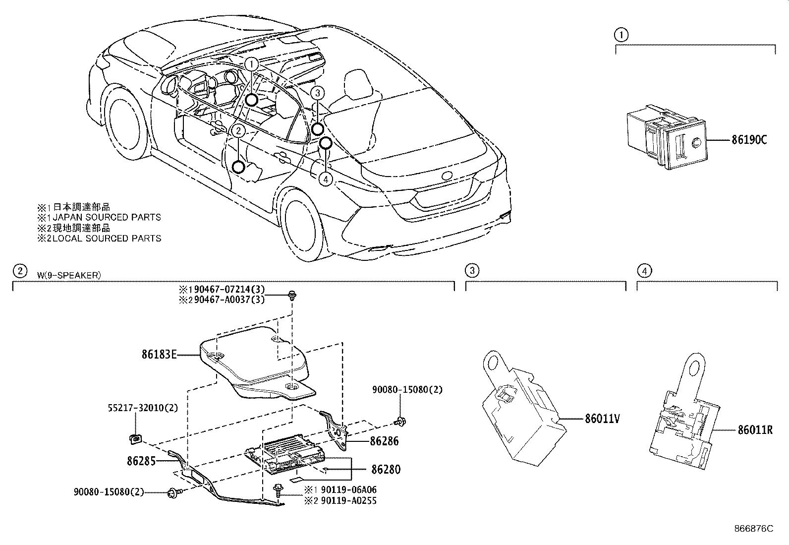 Toyota Camry Cover, audio amplifier. Electrical