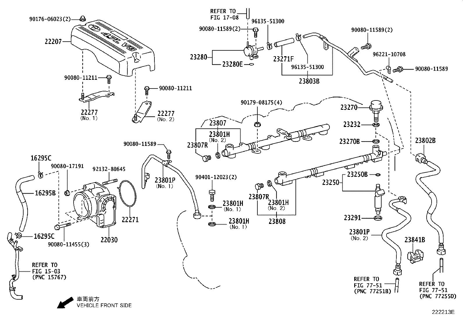 Toyota Sequoia Tube sub-assembly, fuel. System, injection