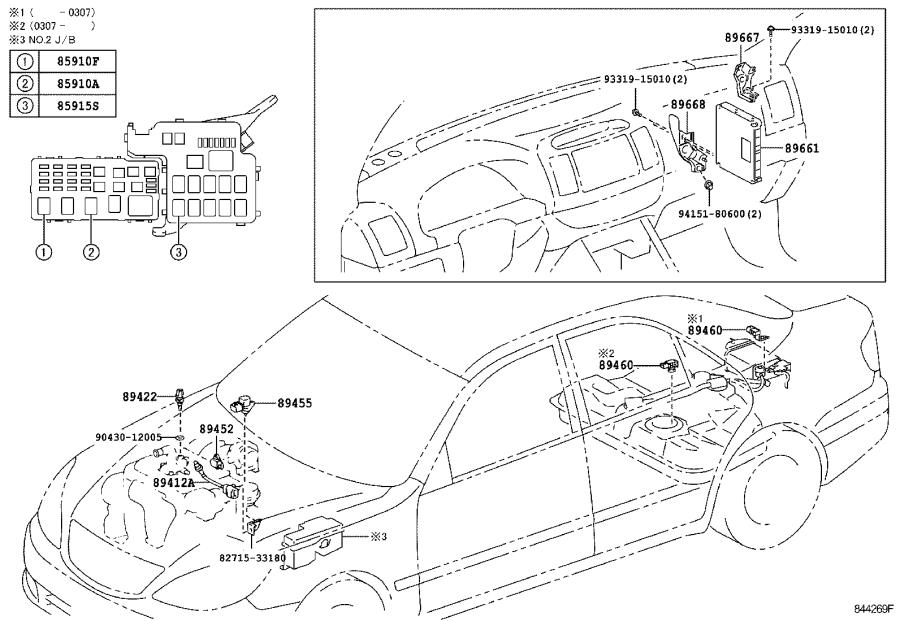 Toyota Camry Engine Control Module. Electrical