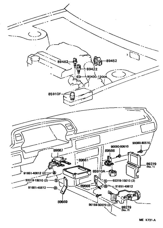Toyota Camry Relay assembly, circuit opening (for efi