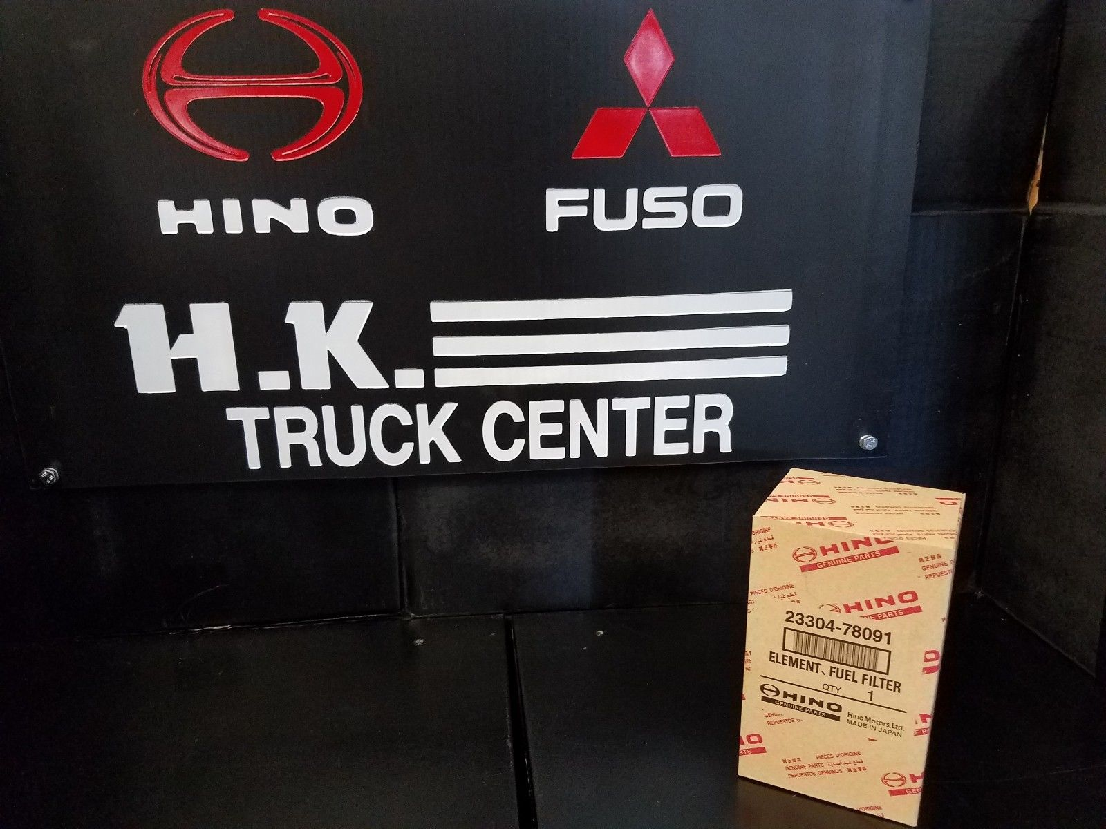 hight resolution of hino fuel filter element for 155 195 trucks 2330478091