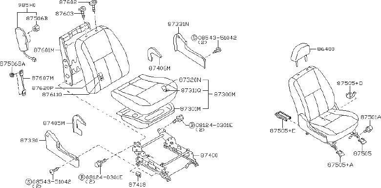 INFINITI G35 Seat Back Recliner Adjustment Handle. Other