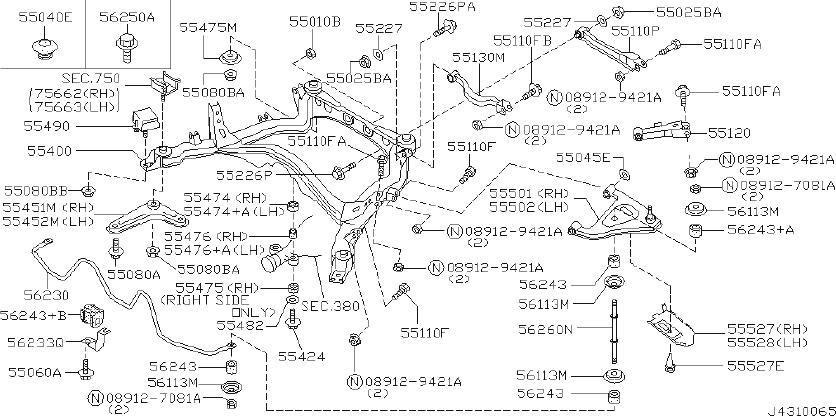 INFINITI Q45 Shock Absorber (Rear). MBR, LINK, TOURING