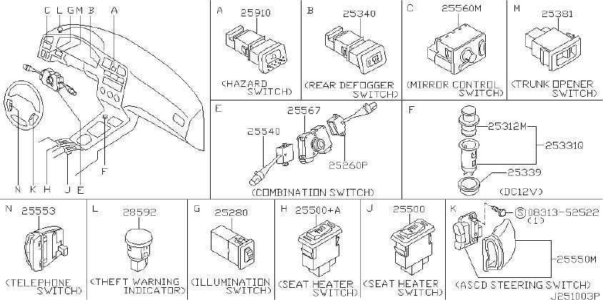 INFINITI G20 Seat Heater Switch. BODY, HEATED, INSTRUMENT