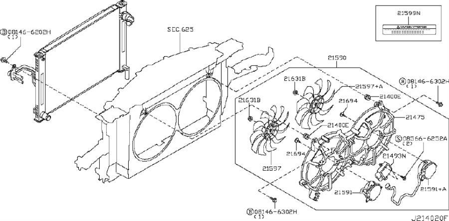 2010 INFINITI G37 COUPE SPORT/P Radiator Coolant Hose