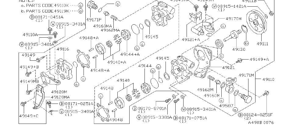 2001 INFINITI Connector Power Steering Pump. Pipe Kit