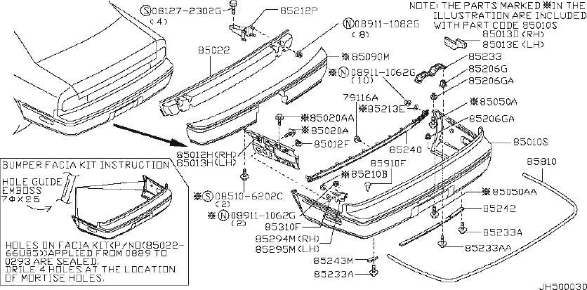 1996 INFINITI G20 Retainer Bumper Side. (Left, Rear