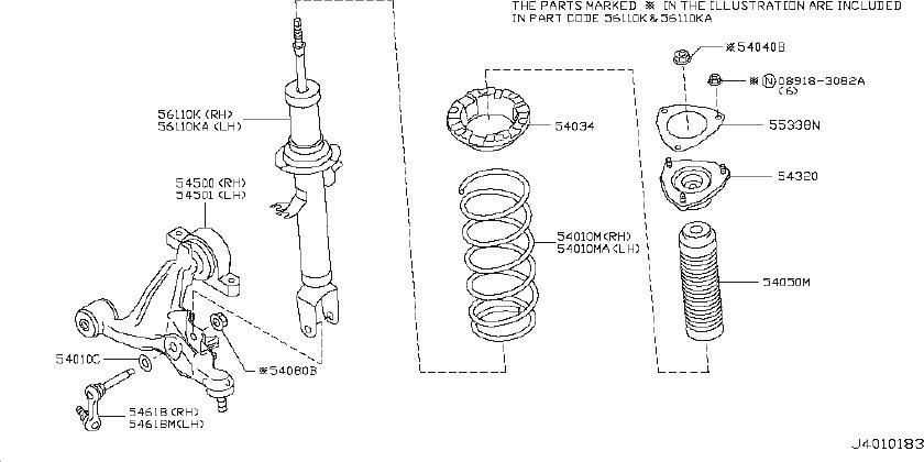 2010 INFINITI G37 Suspension Sway Bar Link Nut. AMP