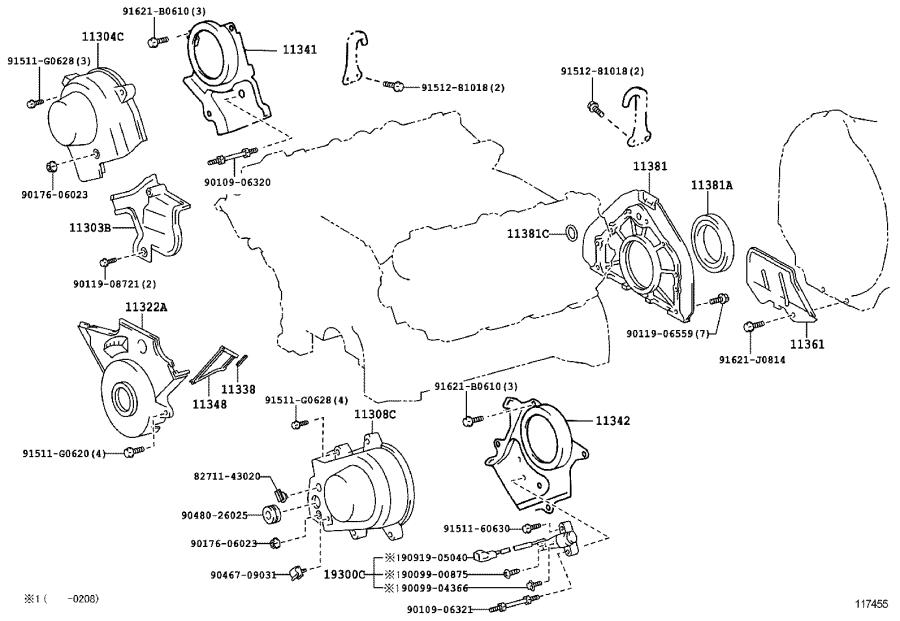 Toyota Land Cruiser Engine Timing Cover (Left