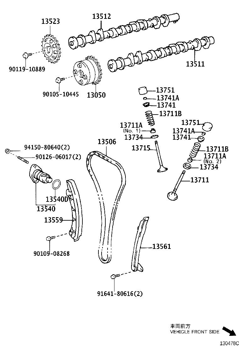 Toyota Corolla Ring, o(for chain tensioner). Engine