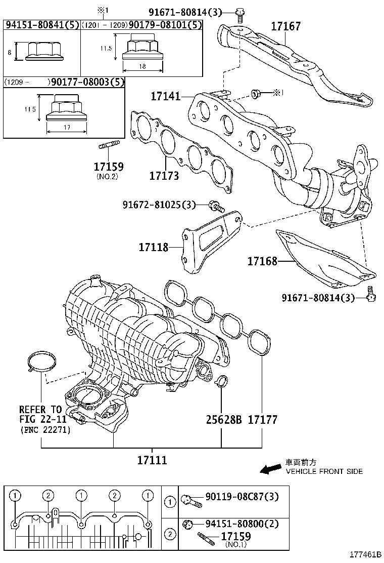 Toyota Prius Gasket, egr inlet. System, exhaust, engine