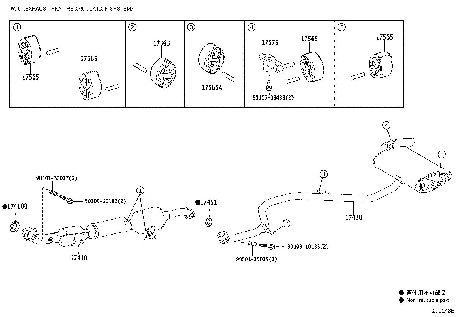 Toyota Prius Gasket Exhaust Pipe Gas Control Actuator