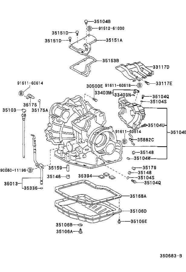 Toyota Sienna Gasket, transaxle case upper cover. Atm