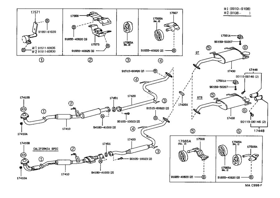 Toyota Celica Exhaust Pipe to Manifold Gasket. Gasket