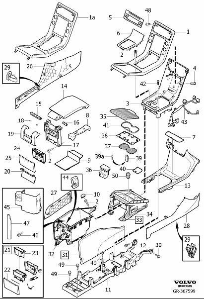 Volvo S80 Console Trim Panel (Beige, Interior code: 2X1X