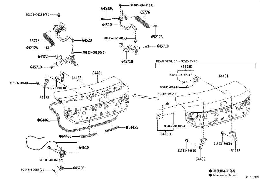 2018 Lexus Deck Lid Hinge (Right). Body, Interior