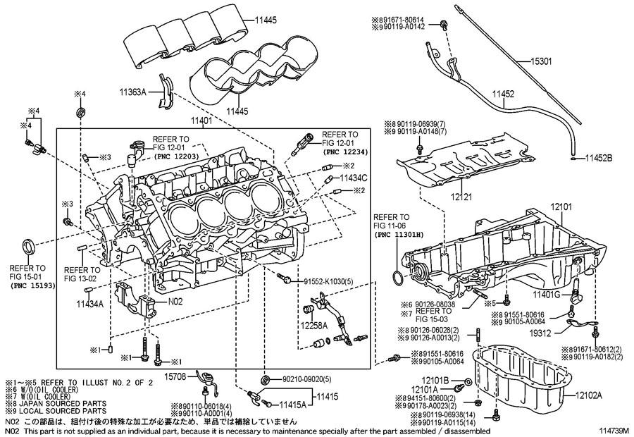 TOYOTA FJ CRUISER Engine Oil Pan Bolt (Lower). 3.5 LITER