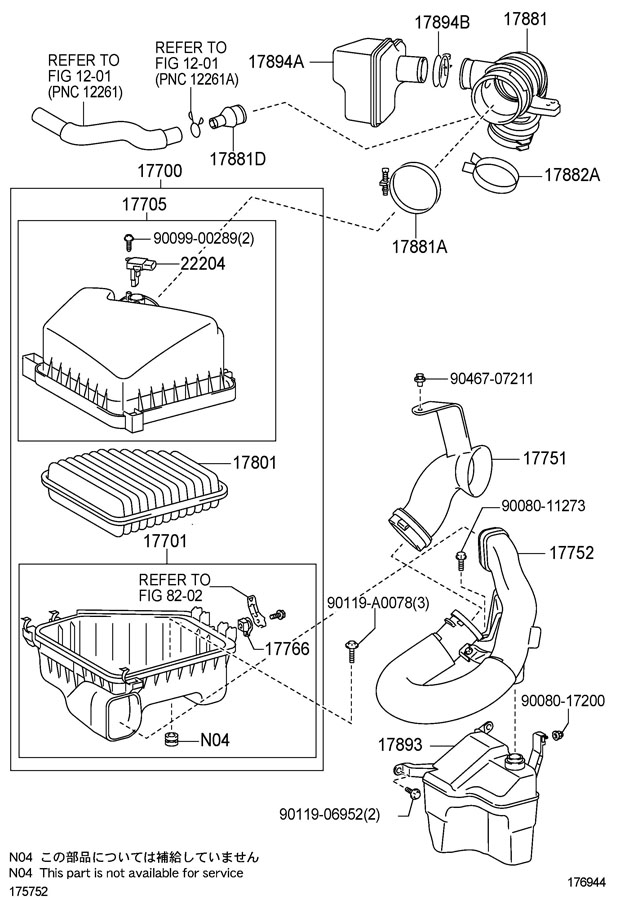 TOYOTA COROLLA Engine Air Intake Resonator (Lower