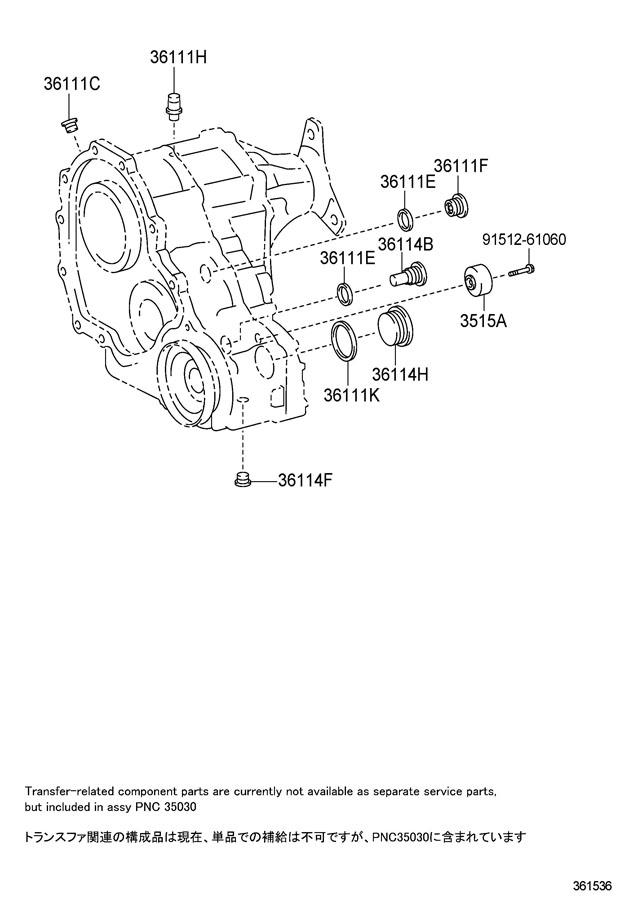 TOYOTA COROLLA Breather plug, shift & select actuator