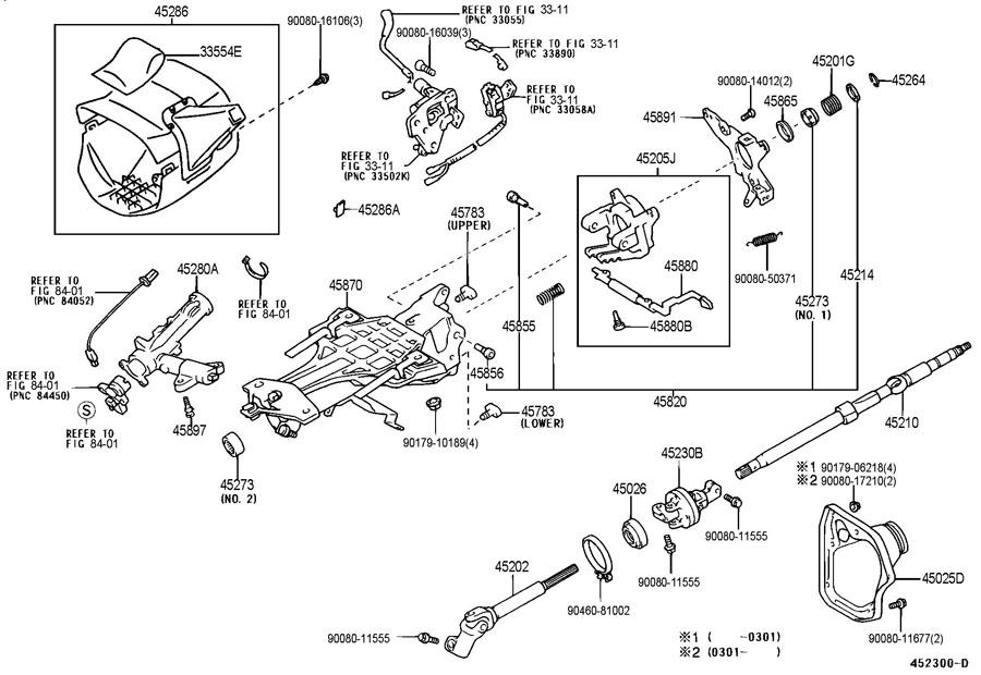 TOYOTA AVALON Bracket assy, steering column, upper