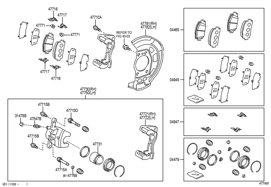 Scion TC Shim kit, anti squeal, front. Third seat-with