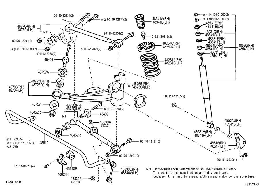 2002 TOYOTA RAV 4 Arm sub-assy, rear suspension, rh. Arm