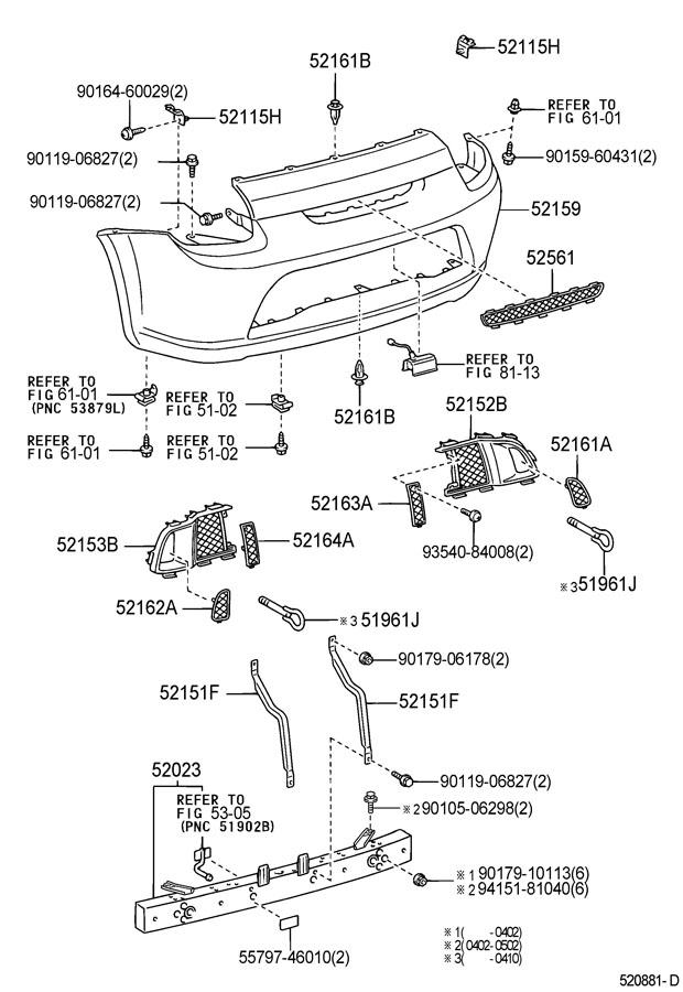 2003 TOYOTA MR2 SPYDER Cover, rear bumper. Cover rr bumper