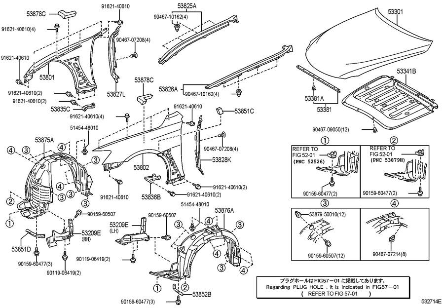 Scion TC Clip, front fender liner; spacer, front fender