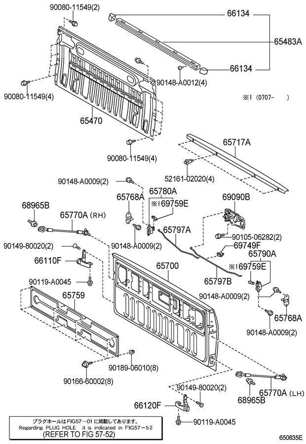 Wiring Diagram For 1983 Bronco Tailgate Bronco Bumper