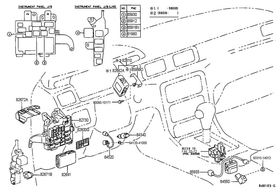 1999 TOYOTA CAMRY Relay, integration no.1. Relay