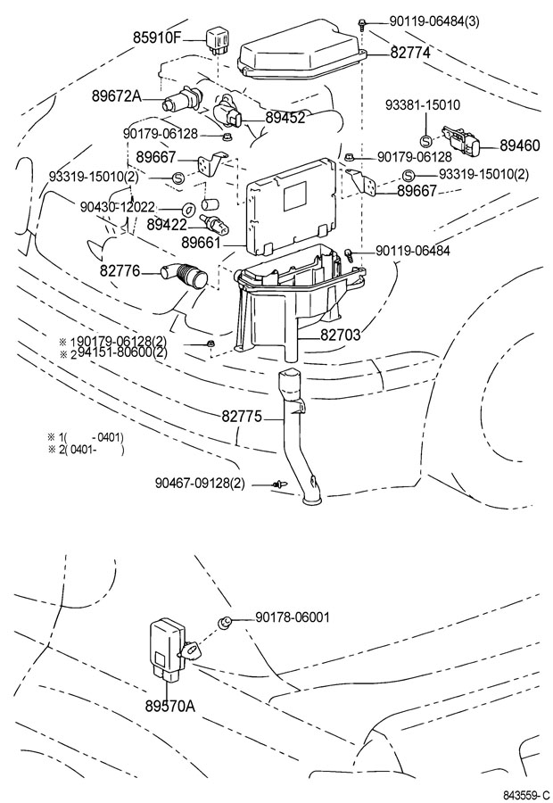 2003 TOYOTA TUNDRA Throttle Position Sensor. Throttle