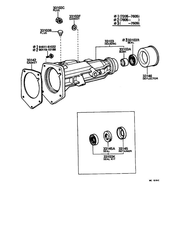 1991 TOYOTA 4RUNNER Gasket (for center power take-off case