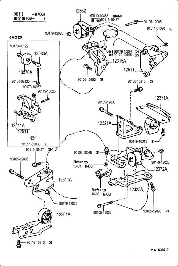 WTB: mr2 rear motor mount bracket