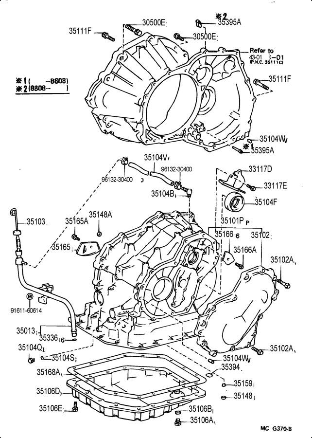 TOYOTA COROLLA Gasket, automatic transaxle oil pan. Gasket