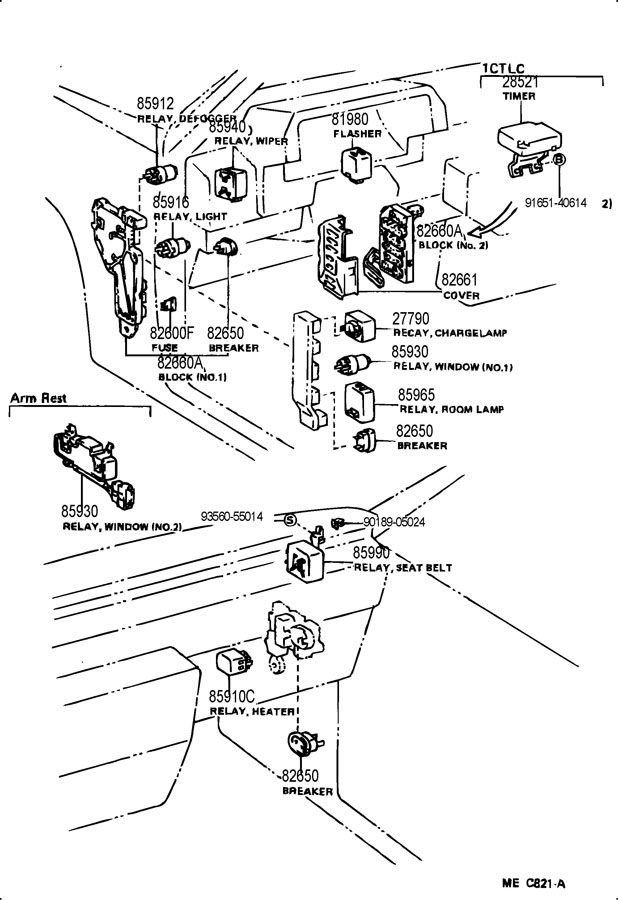 1985 TOYOTA CELICA LIFTBACK, Celica SUPRA 2800CC DOHC EFI