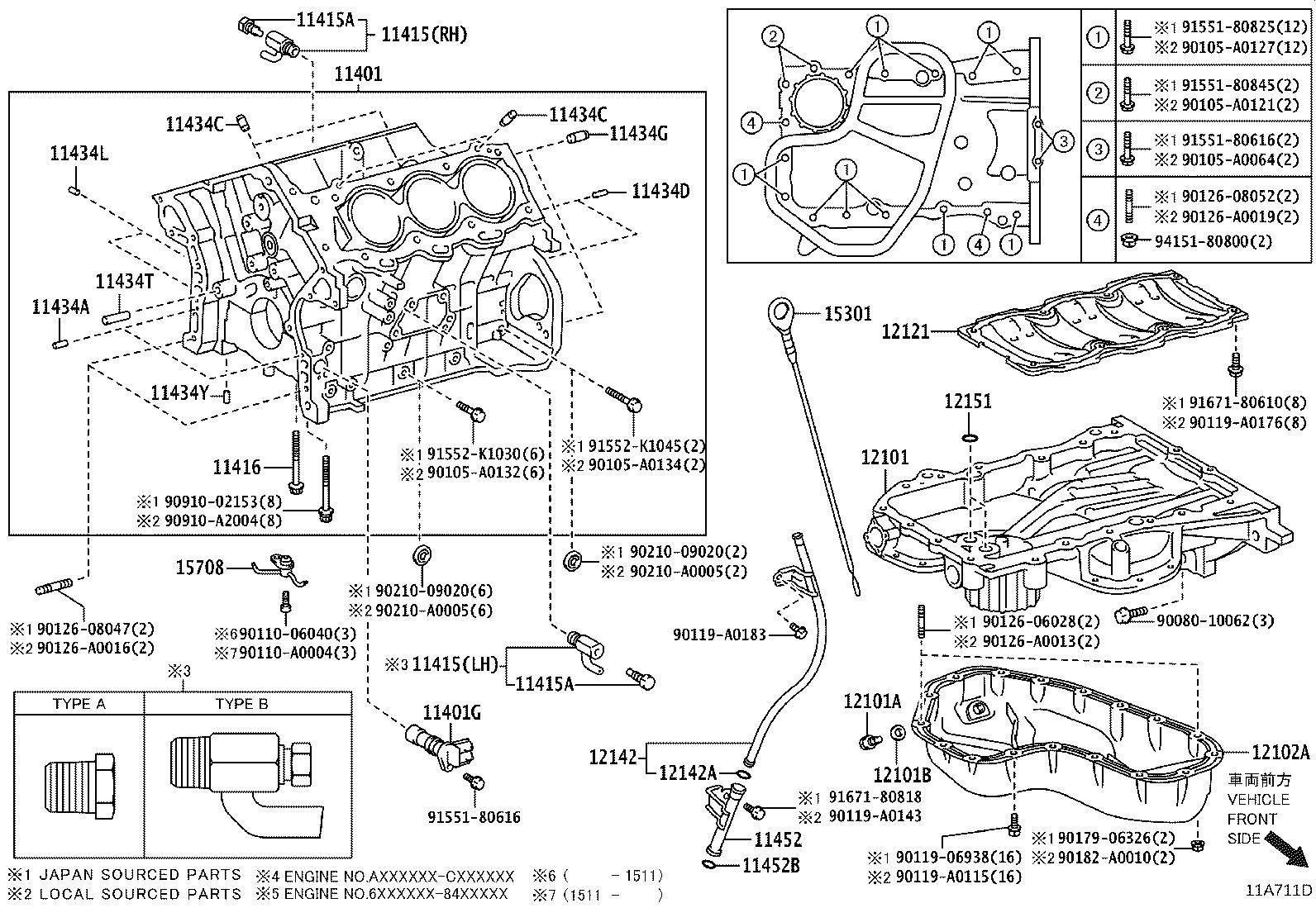 Lexus Es 350 Engine Crankshaft Position Sensor