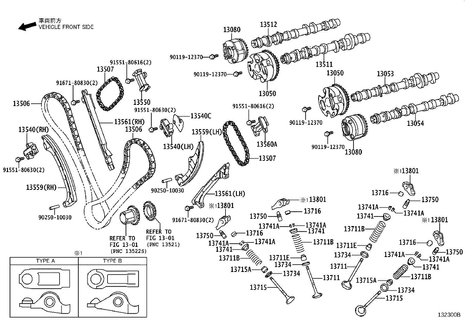Lexus Gx 460 Engine Timing Chain Chain No 2 Rare