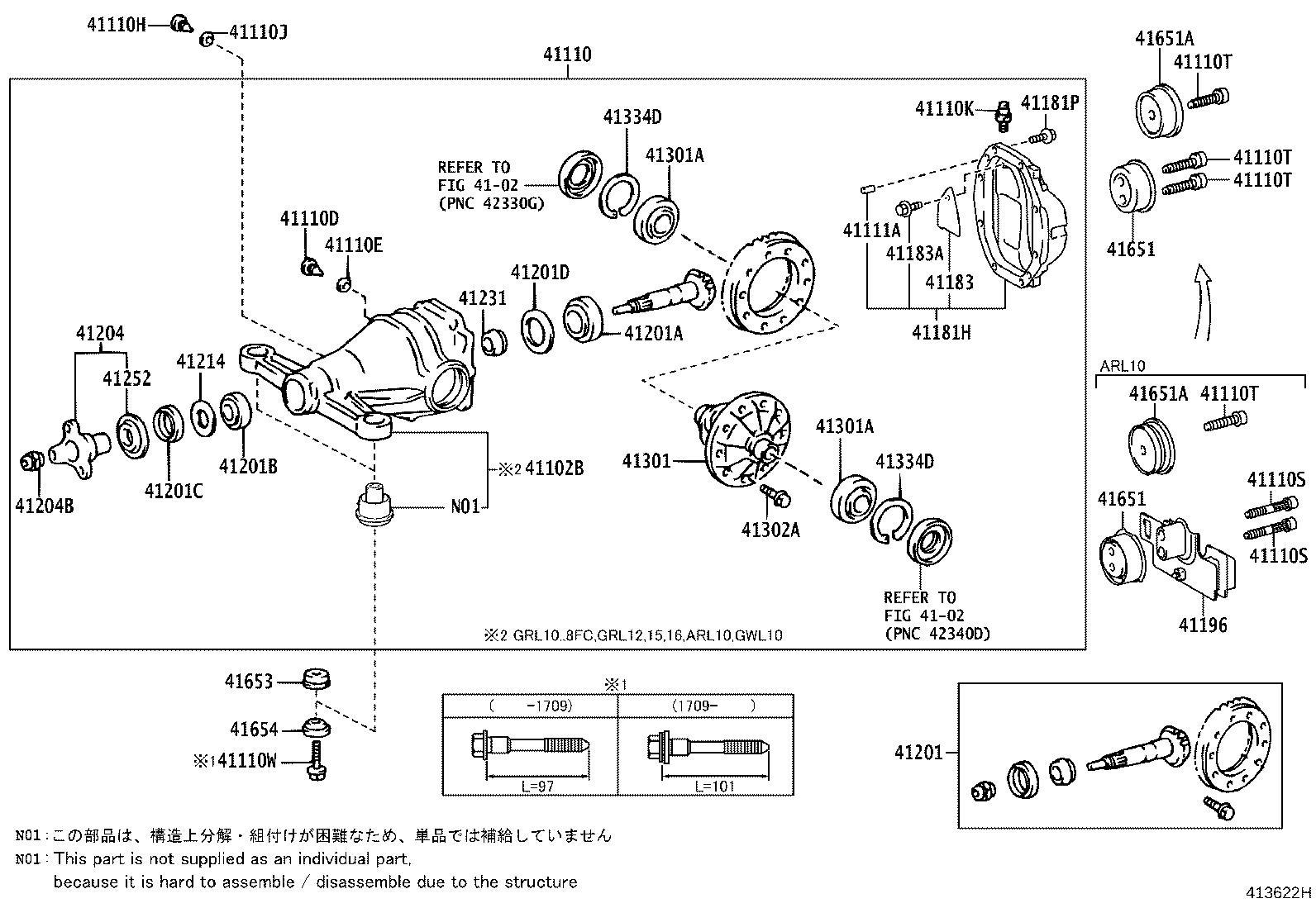2002 Lexus LS 430 Final gear kit, differential, rear