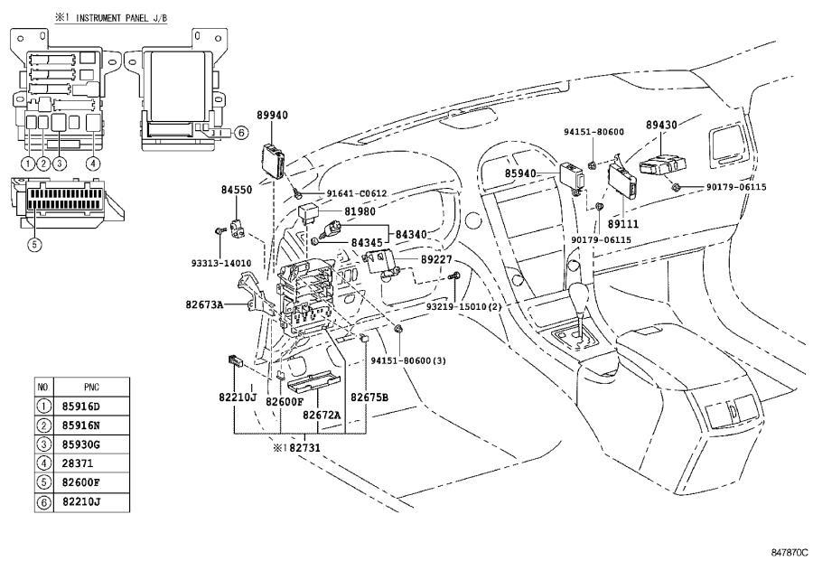 2012 Lexus ES 350 Switch, seat memory. Engine, package
