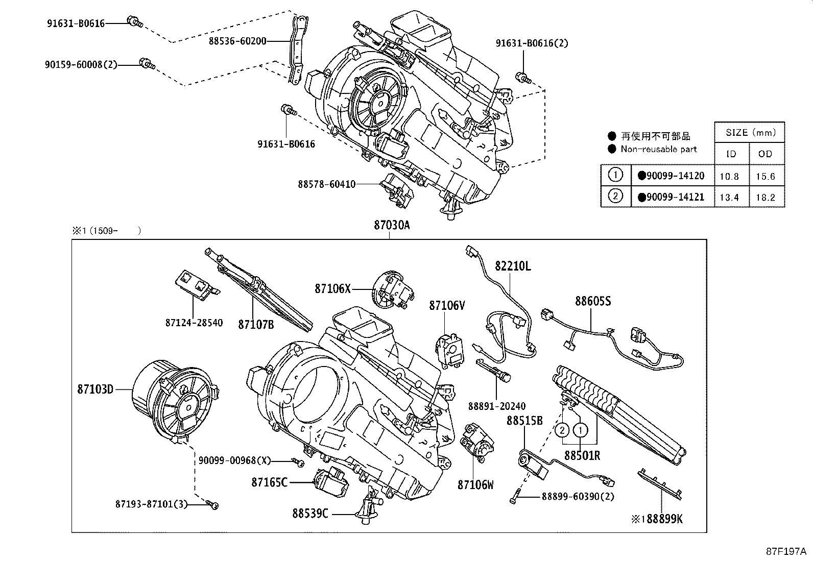 2018 Lexus LX 570 Evapolator sub-assembly, cooler (cool